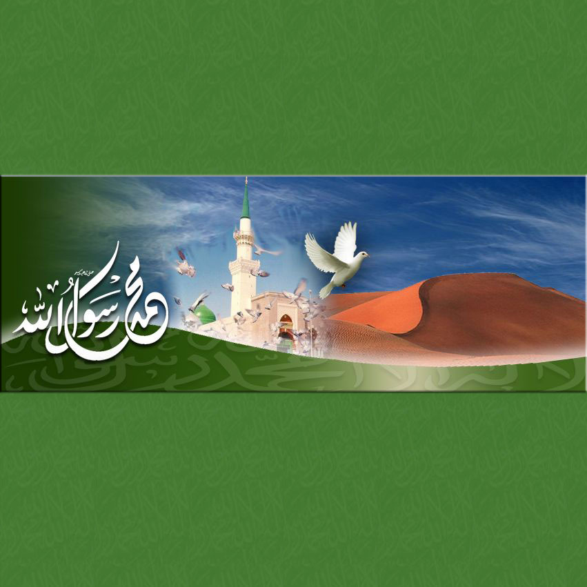 Alsiraj Website - Controversial miscellaneous issues related to